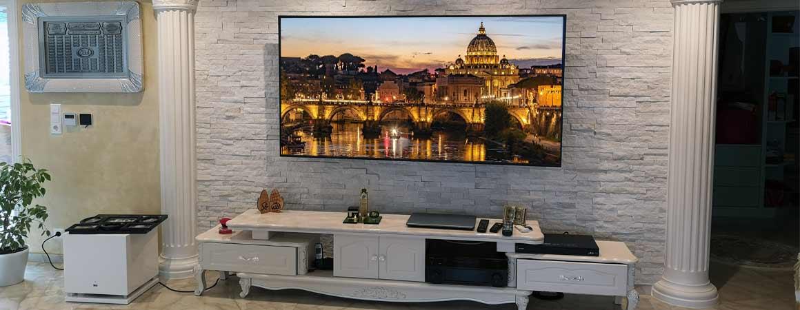 Fernseher Wand Installation